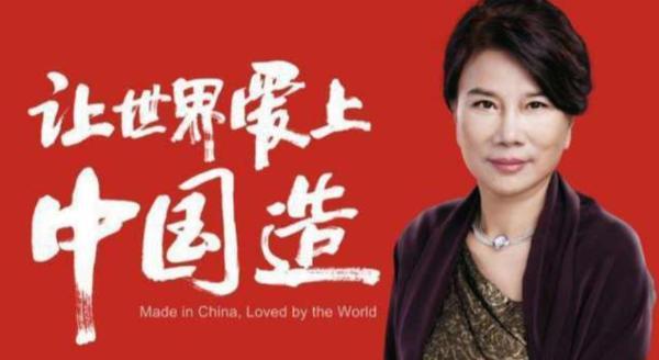 时隔两年,董明珠再获福布斯中国最杰出商界女性榜首