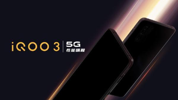 最便宜的骁龙865手机?跑分高达59万,位居第一
