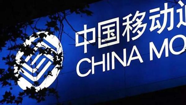 中国移动新增补换卡业务!仅限普通SIM卡