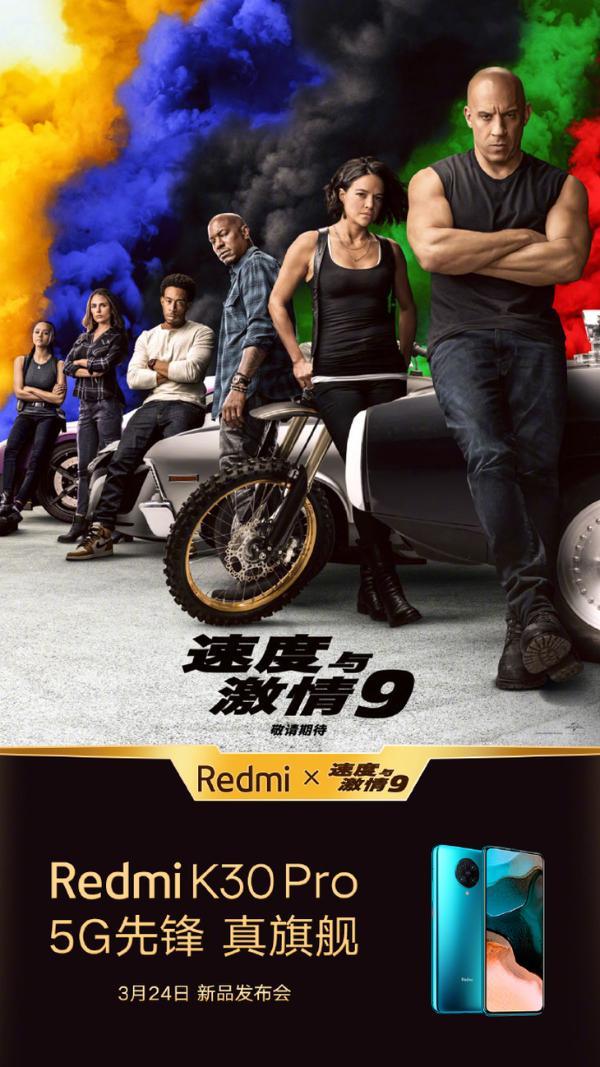 强者联盟!《速度与激情9》中国独家手机合作商官宣