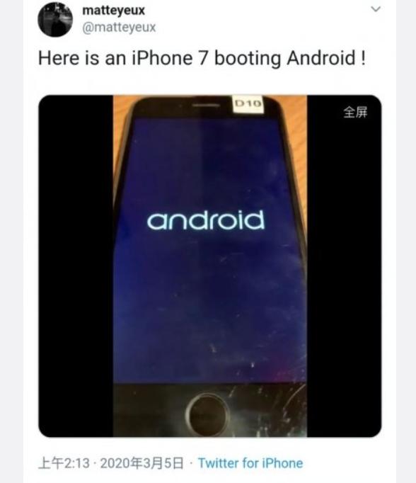 iOS越狱新突破!iPhone 7/Plus用上了安卓10