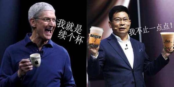 余承东微博官宣nova7即将发布 iPhone SE突然不香了?