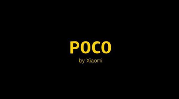 小米POCO新机曝光,有望成为性价比最高的865旗舰