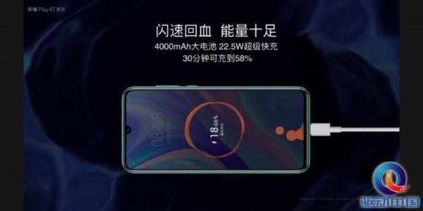 4G手机终结者荣耀Play4T系列全新发布:麒麟810/710A,1199元起售