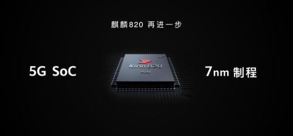 5G潮美新品华为nova7 SE 体验全方位升级