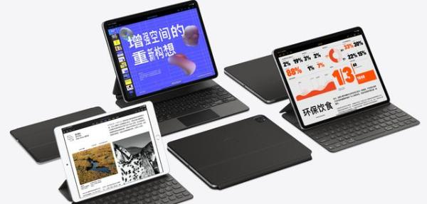 iPad Pro最强配件曝光,首销时间或为5月30日?