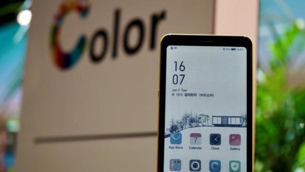 海信官宣:全球首款彩墨屏阅读手机来了,4月23日发布