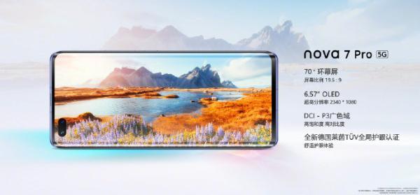 华为nova7系列正式发布:3200万前置追焦双摄+麒麟985 ,2999元起售