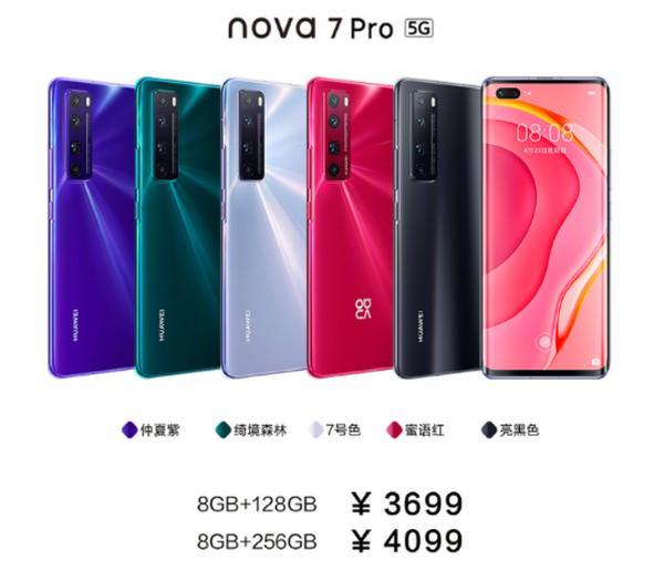 华为nova7系列今日发售,年轻人的5G潮流自拍视频旗舰