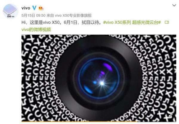 """把云台""""塞进""""手机!vivo X50技术宣传片公布:手机影像形态大革新"""