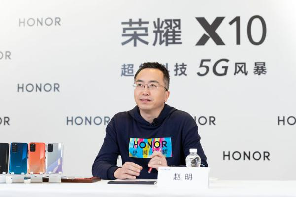 荣耀X10销量目标千万台起步!赵明:目标仍是行业前二