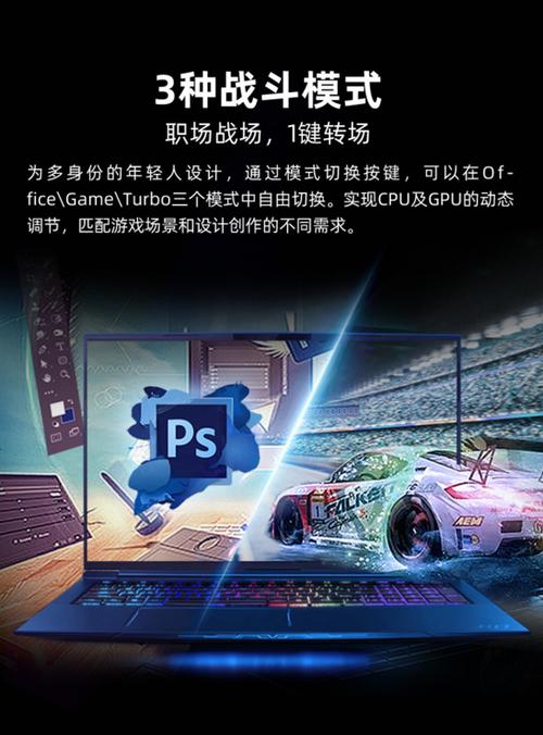 数说机械师【战空】F117-FP大屏游戏本:八核i7搭RTX显卡提供非凡游戏战力