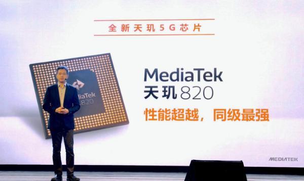 打造中高端5G智能手机标杆 MediaTek 发布天玑 820