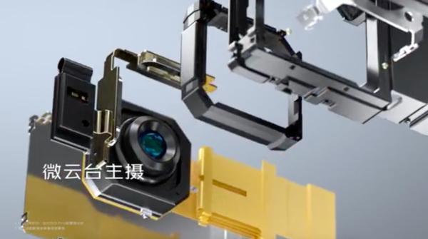 将专业塞进手机 vivo X50系列主摄搭载防抖微云台