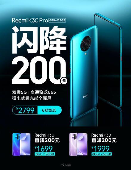 520告白季,卢伟冰:120Hz+8GB版性价机永久降价,1699元起