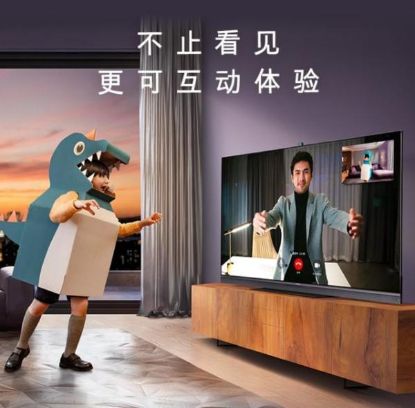 升降式AI摄像头,创维55G71开辟全新智慧体验,售价4999元