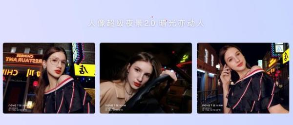 国际博物馆日即将来临 华为nova7 SE 4K超清摄影带你领略文化魅力
