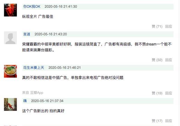 从收割流量到俘获人心,荣耀30能量站全程follow粉丝心理历程_驱动中国