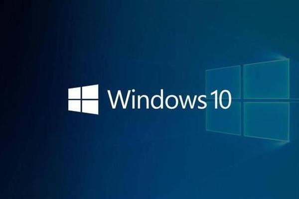 微软将停止支持32位Win10系统,早期版本不受影...