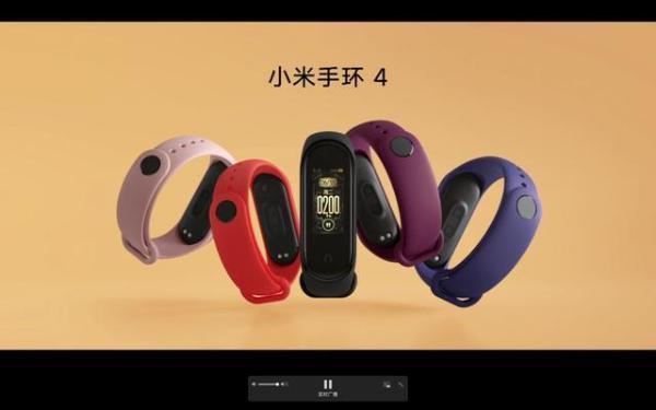 小米手环5官宣6月11日见,新增功能一览