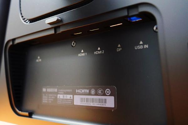 小米显示器27英寸体验:高刷新率显示出色 游戏办公皆可