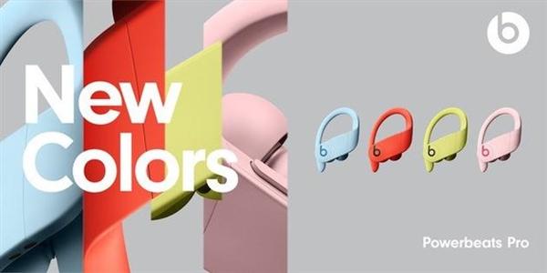 苹果中国官网上线新品,黄粉红蓝4色来袭,售价不满2000元