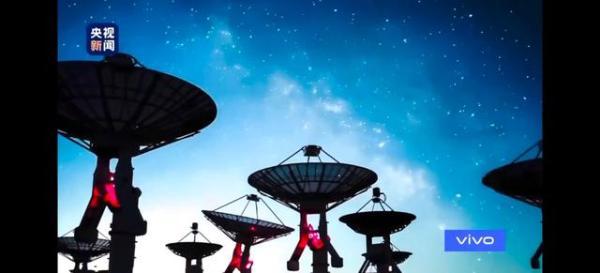 手机拍出壮美星空,vivo X50系列超感光夜摄,送你一片银河落九天