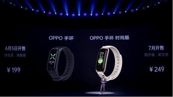 连续血氧监测+专业运动模式,OPPO 智能手环随Reno4一同发布