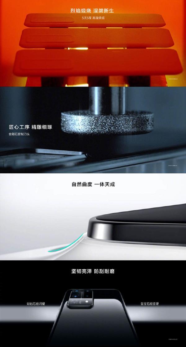 """绝无仅有的""""高级定制"""" 华为P40 Pro+黑白陶瓷CP开售了!"""