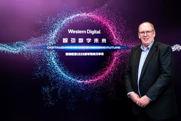 西部数据携手京东与人工智能机器人 共筑创新美好的数字化未来