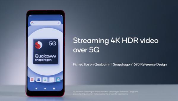 推动全球5G普及 高通发布骁龙690 5G移动平台