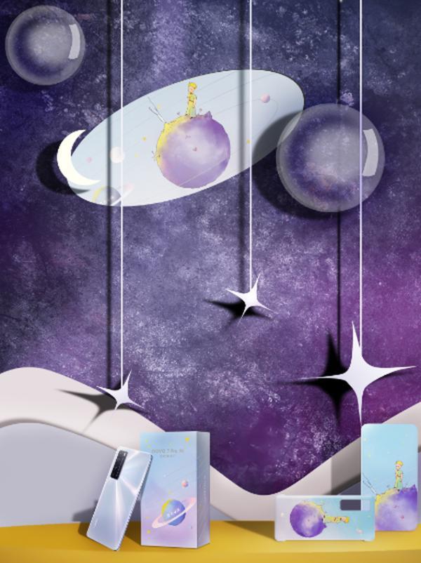 7号色深情定制 华为nova7 Pro小王子礼盒不容错过
