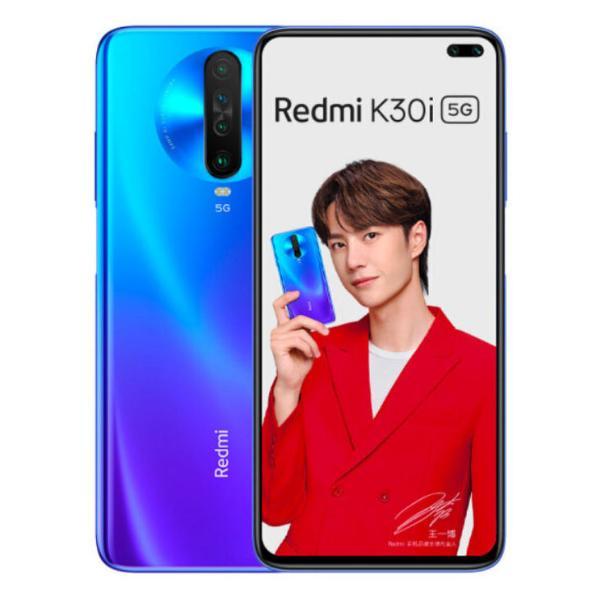 Redmi K30i 8GB版现已开售,1799元起
