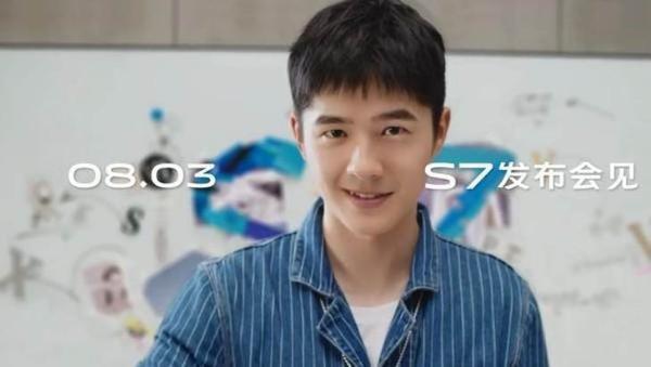 超薄自拍旗舰机vivo S7将于8月3日发布