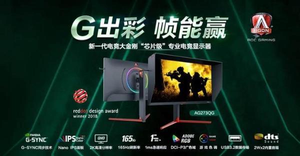 电子竞技两项团体标准正式发布 AGON爱攻赋能电竞无限可能