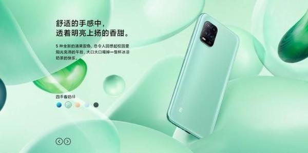小米10青春版新配色首销:超薄潜望变焦手机