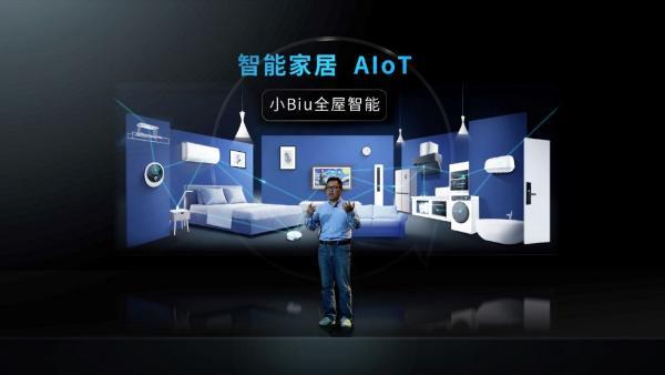 苏宁小Biu智慧屏Pro新品发布会:再一次改变电视