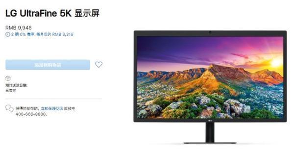LGUltraFine5K显示器缺货新品或近期推出