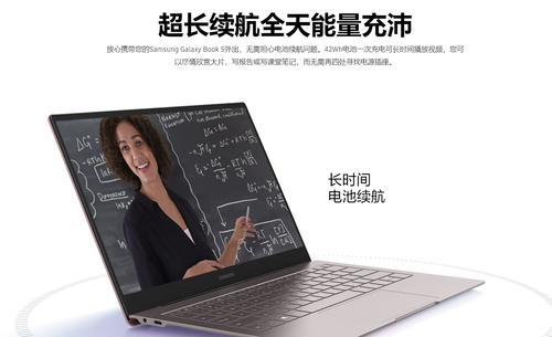 三星Galaxy Book S 7999元开启预售