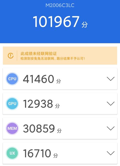 入门智能机新选择 Redmi 9A上手