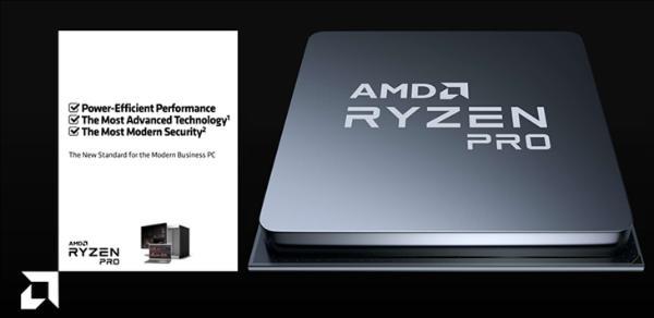 AMD Ryzen 4000 APU正式发布