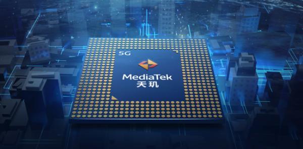 联发科最新5G芯片天玑720正式发布,5G门槛有望再降