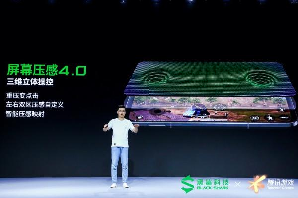 屏幕大升级,120Hz来了 腾讯黑鲨游戏手机3S正式发布