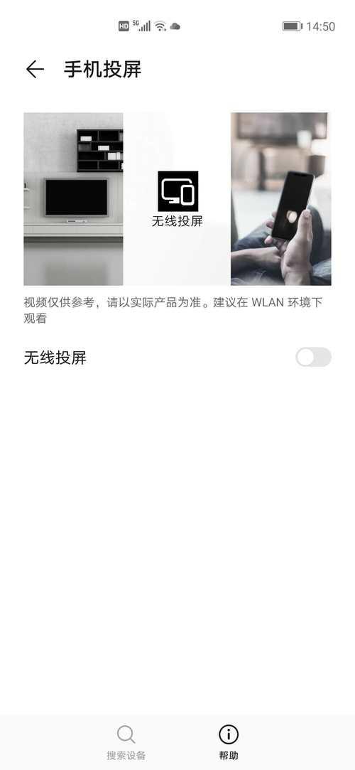 小白升职秘籍:华为nova7 Pro让你事半功倍