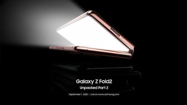 三星折叠屏手机Z Fold 2官宣:9月1日晚10点发布