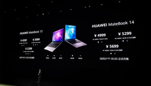华为MateBook 13/14发布:2K触控全面屏,4599元起