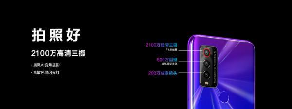 1388元起 酷派X10正式发布