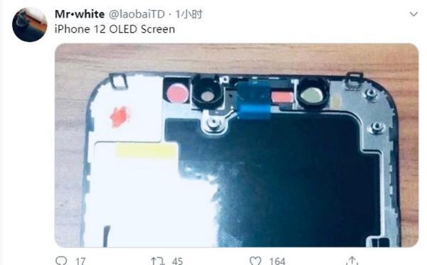 全系OLED屏!iPhone 12显示屏曝光