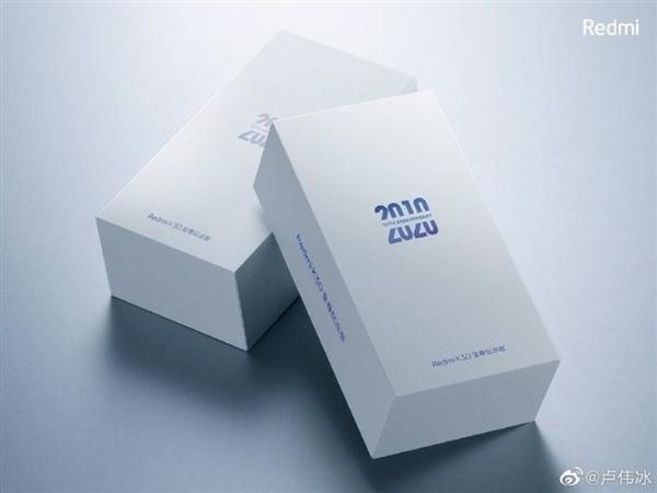 Redmi K30超大杯明日首发,120Hz终圆梦