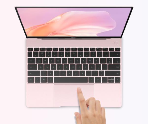 """华为MateBook X迎首销:""""黑科技""""赋能时尚轻薄本_驱动中国"""